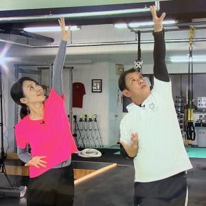 胸の3面運動で姿勢改善!