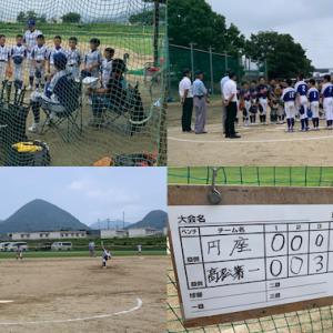 久々の学童野球大会へ!