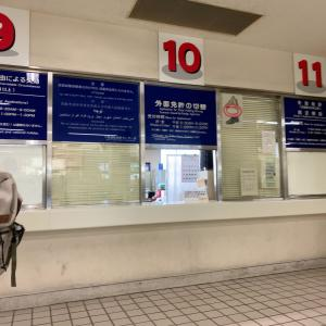 【外国免許切替】運転免許センターへ