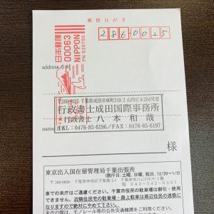 【千葉中央CC内】郵便局の営業時間が通常通りに戻ったようです