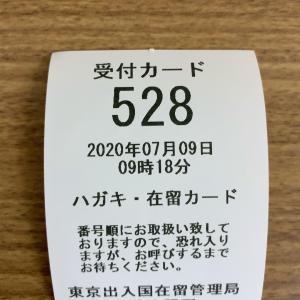 【高い】千葉中央CC地下駐車場の駐車料金見直しませんか?笑