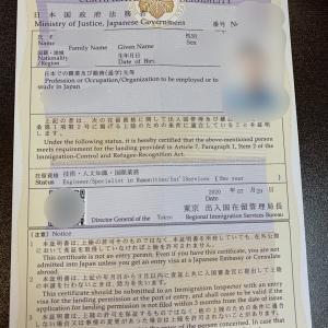 【教えてください】認定証明書の右上に記載された手書き数字