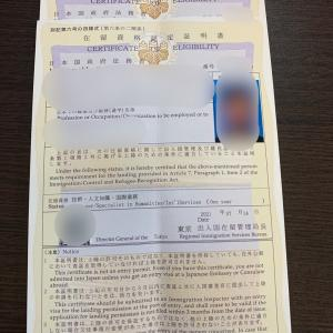 【感謝】認定証明書が届きました!