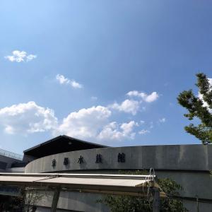 京都水族館・散歩