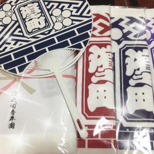 台風やけど忠岡祭り行ってきまーす(^^)
