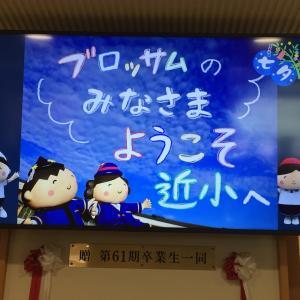 近畿大学附属小学校に体験訪問に行ってきました!