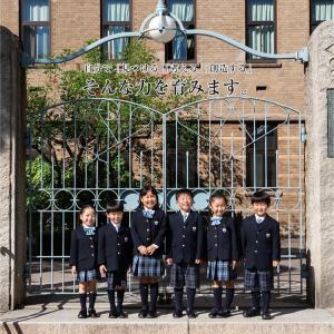 四條畷学園小学校☆説明会を開催します!