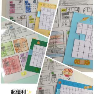 パズル道場+図形クラフト!