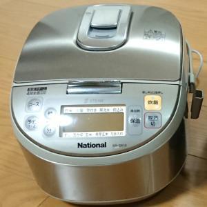 炊飯器の購入(その1)〜家電選びはプロを頼るべし!〜