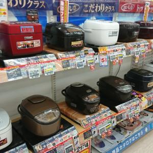 炊飯器の購入(その2)〜どうしても欲しかった機能〜