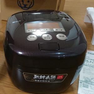 炊飯器の購入(その3)~新しい炊飯器に付いていなかった物~
