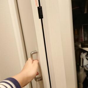 開けられるのに閉められない扉(その1)