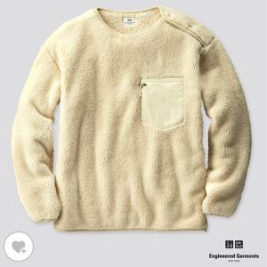 【買った】『ユニクロ&エンジニアドガーメンツ』のフリースプルオーバーはこう着る!コーデまとめ。