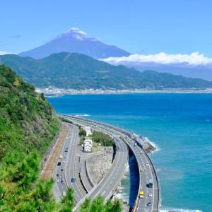 思い出の1枚(薩埵峠から眺める富士山)