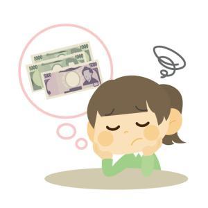 手取り14万円で貯金なし