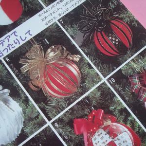 クリスマスの手芸情報は認定講座などで共有していきます