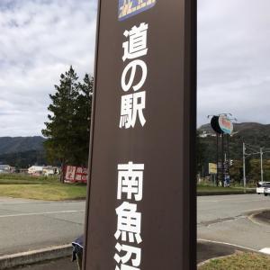 新潟県南魚沼1