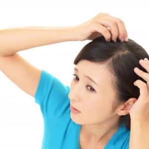 寒暖差で頭皮環境も揺らぎやすい!頭皮の乾燥対策に保湿ローション☆