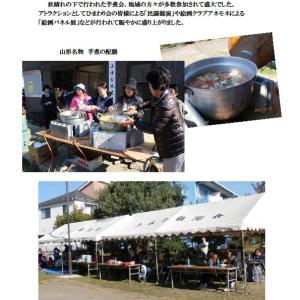 2017年11月5日 上水台自治会芋煮会