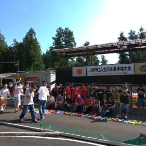GPT全日本選手権
