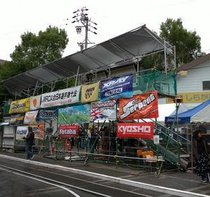 全日本選手権EPツーリング OPN S-EXP
