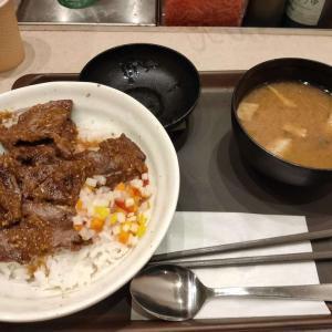食レポ 松屋の牛ステーキ丼
