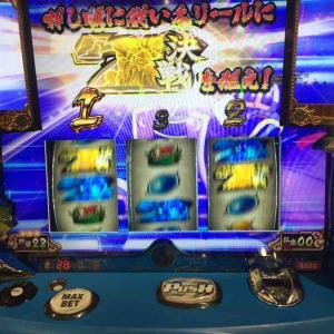 【政宗】秀吉決戦で炎ランプ全点灯で超秀吉決戦にぶち込むチャンス!