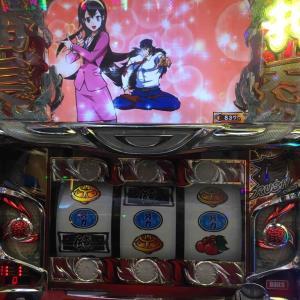 【サラリーマン番長】3桁乗せは、○チェリーから!?楽しいラッシュが始まる!!