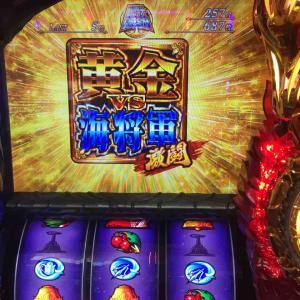 【聖闘士星矢 海皇覚醒】リセ狩り成功!?80%といえば4/5で勝利ですからね!