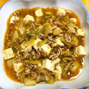 【男飯】麻婆豆腐、カブラのあんかけ、ローストビーフ、中華スープ