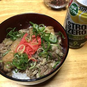 【男飯】牛丼、大学芋、切り干し大根、水菜の漬物