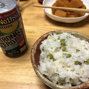 豆ごはん、かぼちゃの煮物、豚肉の大根おろしかけ、人参とピーマンのキンピラ