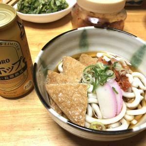 冷やしきつねうどん、白菜と豚肉の煮物、茄子と竹輪の味噌和え