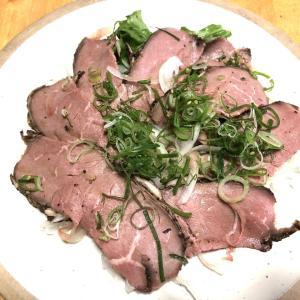 磯辺揚げ竹輪せうどん、大根と手羽中の煮物、ローストビーフ