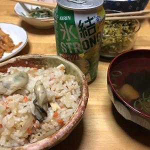 大根と厚揚げの煮物、ワカサギのフリッター、牡蠣飯