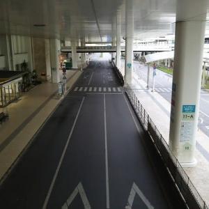 ふくぎや空港店