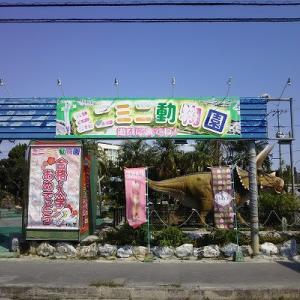 たまご屋(ミニミニ動物園)