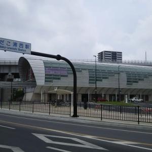 てだこ浦西駅