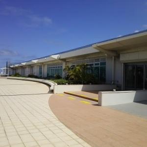 那覇空港第二滑走路