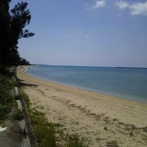 Sugaer Road Beach