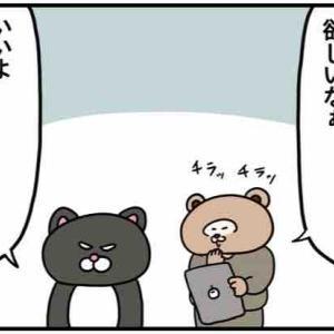 痩せれば1万円!