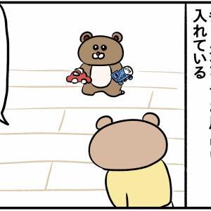 イヤイヤ期 お風呂編