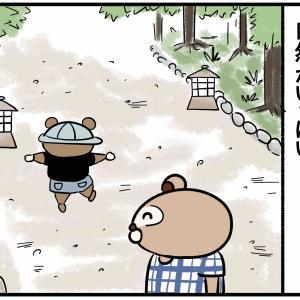 夏は虫がこわ〜いね
