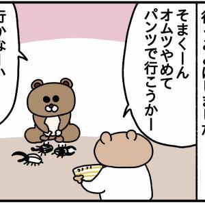 幼稚園でおトイレ行けたー!