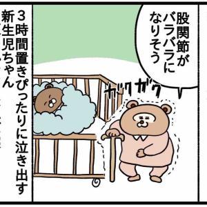 【連載】危機一髪!産後の事件