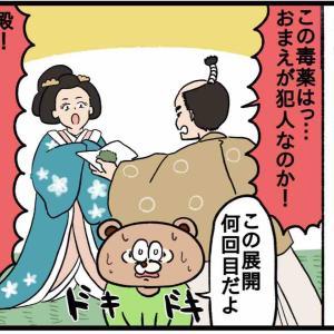 最高のドロドロ系恋愛ドラマ 「王女未央」