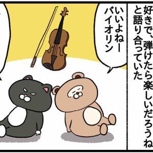 バイオリン気持ちいぃぃ!