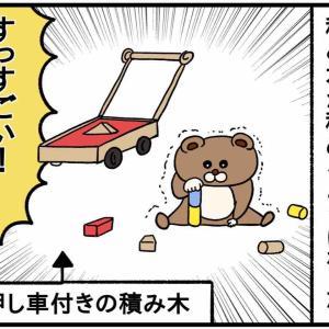 育児:もっと褒められた〜い!
