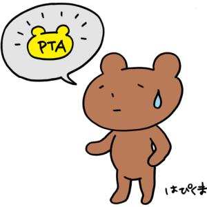 学級懇談会で、PTA役員を決めて、時計まわりに自己紹介。