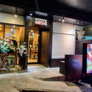 <シラチャ・ナコン通信 その12>バンコクの人気☆寿司店「田中水産」がオープン♪